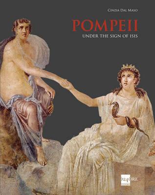 Pompeii by Cinzia Dal Maso