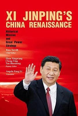 Xi Jinping's China Renaissance by Ross Terrill