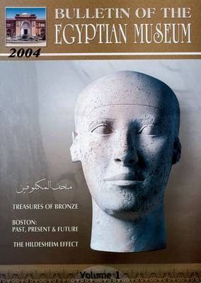 Bulletin of the Egyptian Museum  v. 2 by Supreme Council of Antiquities