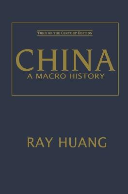 China by Ray Huang