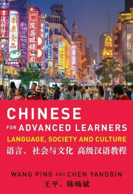 Chinese for Advanced Learners by Ping Wang