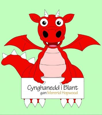 Cynghanedd i Blant by Mererid Hopwood