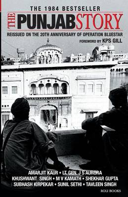 Punjab Story by S. Gill