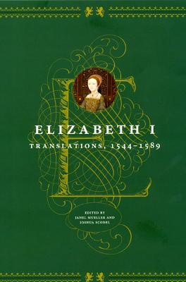 Elizabeth I by Janel Mueller
