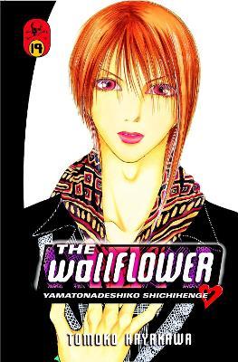 Wallflower 19 by Tomoko Hayakawa