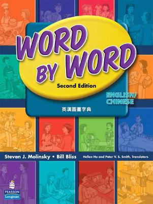 Word by Word Picture Dictionary English/Chinese Edition book