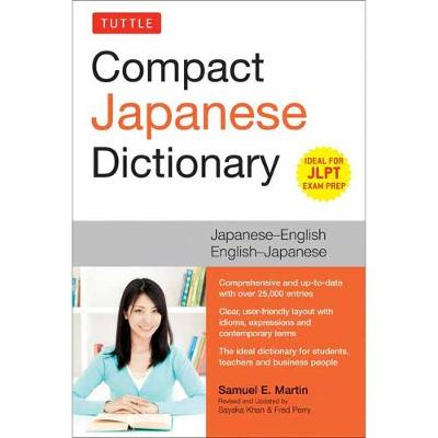 Tuttle Compact Japanese Dictionary by Sayaka Khan