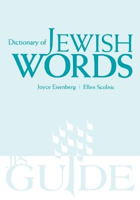 Dictionary of Jewish Words book