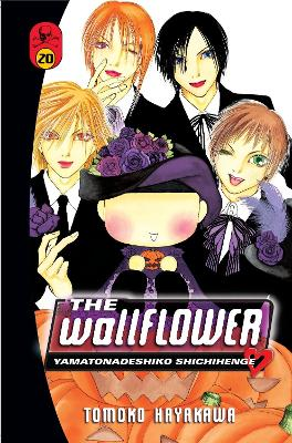 Wallflower 20 by Tomoko Hayakawa