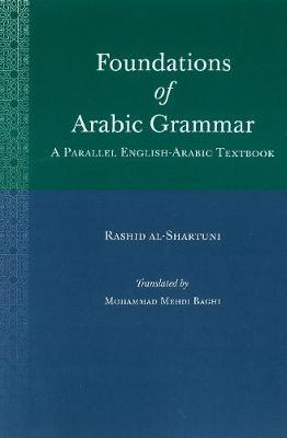 Foundations of Arabic Grammar by Rashid Al-Shartuni