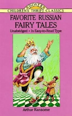 Favorite Russian Fairy Tales by Arthur Ransome