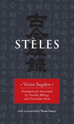 Steles by Timothy Billings