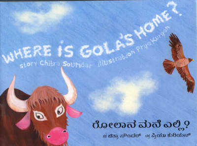 Where is Gola's Home? by Chitra Soundar