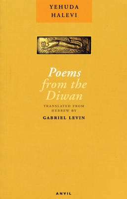 Poems from the Diwan by Yehuda Halevi