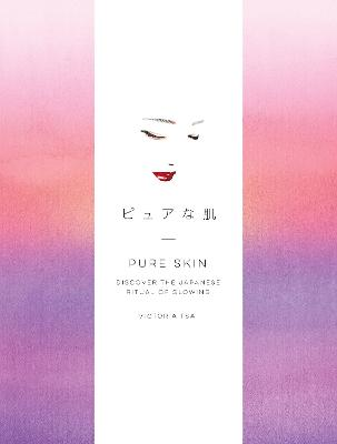 Pure Skin book