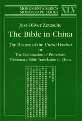 Bible in China book