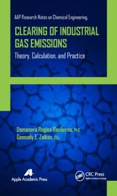 Clearing of Industrial Gas Emissions by Usmanova Regina Ravilevna