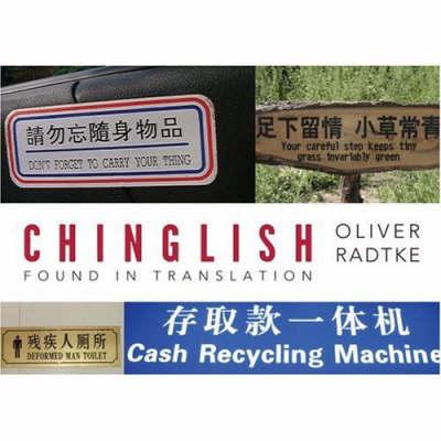 Chinglish by ,O,L Radtke