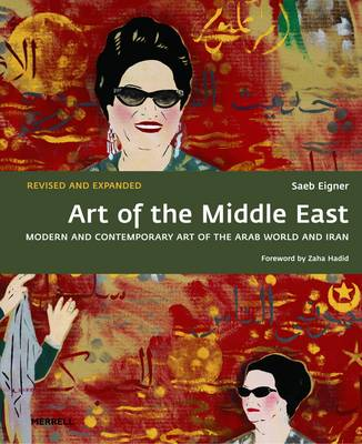 Art of the Middle East by Saeb Eigner