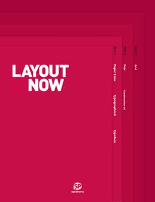 Layout Now by SendPoints
