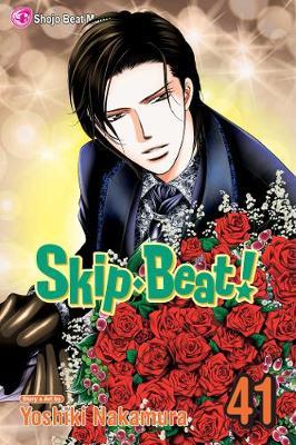 Skip-Beat!, Vol. 41 by Yoshiki Nakamura