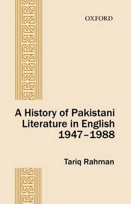 A History of Pakistani Literature in English 1947-1988 by Tariq Rahmam