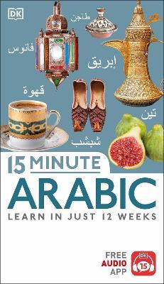 15 Minute Arabic book