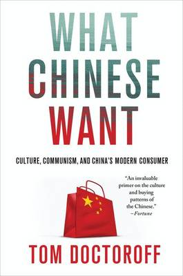 What Chinese Want book