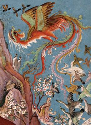 The Canticle of the Birds by Farid al-Din Attar