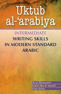 Uktub Al-?Arabiya by Azza Hassanein