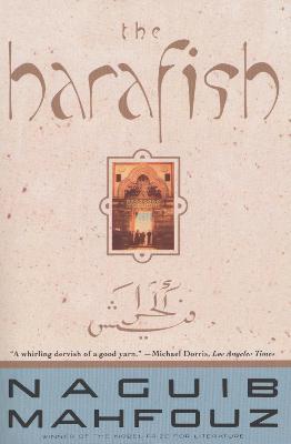 Harafish by Naguib Mahfouz