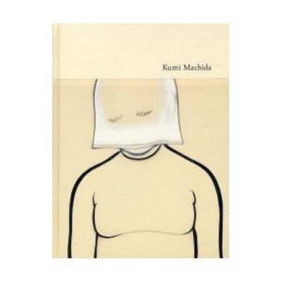 Kumi Macheda by David Elliott