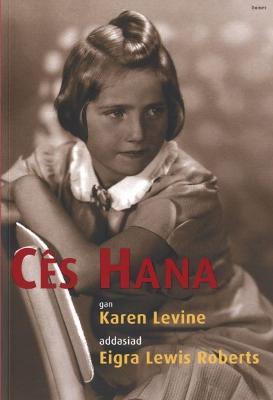 Ces Hana by Karen Levine