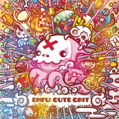 Cute Grit book