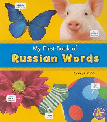 My First Book of Russian Words by ,Katy,R. Kudela