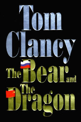 The The Bear And the Dragon by Tom Clancy