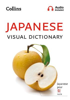 Collins Japanese Visual Dictionary by Collins Dictionaries