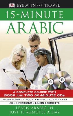 15-minute Arabic CD Pack by DK
