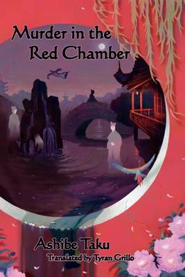 Murder in the Red Chamber by Taku Ashibe