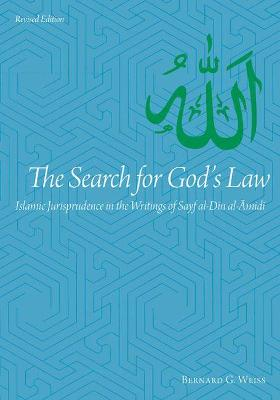 The Search for God's Law by Bernard Weiss