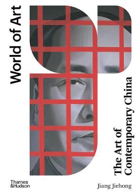 The Art of Contemporary China book