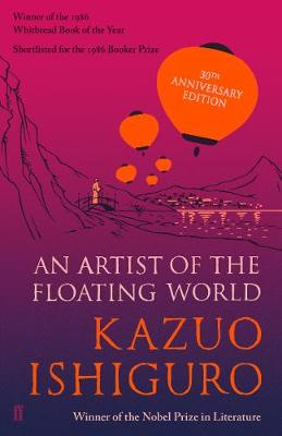 Artist of the Floating World by Kazuo Ishiguro