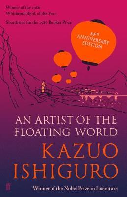 Artist of the Floating World by Kazuo Ishiguro