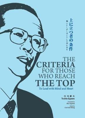 The Criteria for Those who Reach the Top by Toshio Egawa