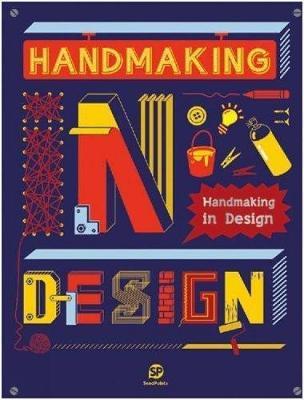 Handmaking In Design by SendPoints