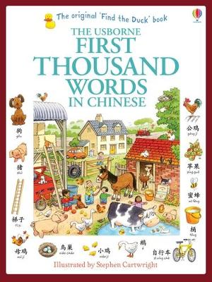 First Thousand Words in Chinese book