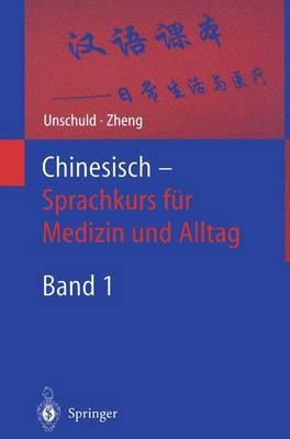 Chinesisch - Sprachkurs fur Medizin und Alltag by Paul U. Unschuld
