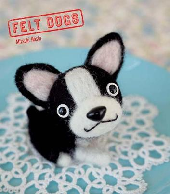 Felt Dogs by Mitsuki Hoshi