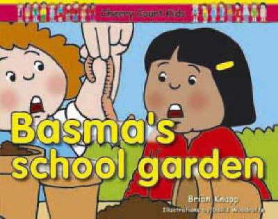 Basma's School Garden by Brian Knapp