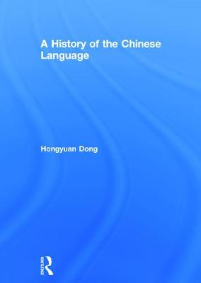 History of the Chinese Language by Hongyuan Dong
